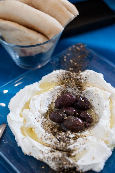 Labane with olives and za'atar