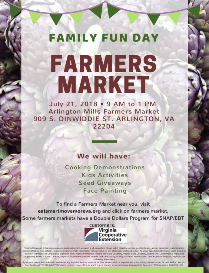 *SAVE THE DATE!* July 21 is Family Fun Day at Arlington Mill!
